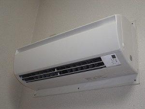 precio de aire acondicionado